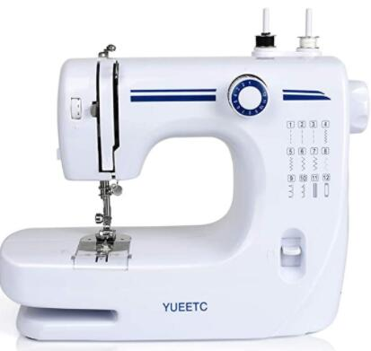 where can i buy a cheap sewing machine