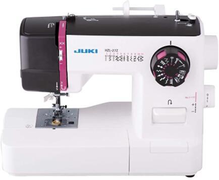 where to get a cheap sewing machine
