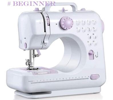 cheap sewing machines uk