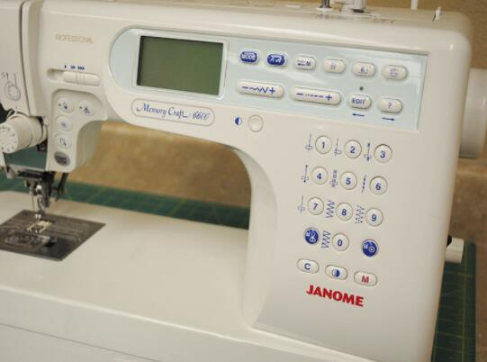 Janome memory 6600p for sale