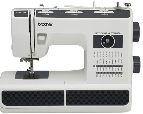 modern sewing machine company